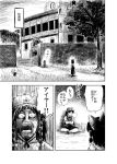 chinese_clothes comic fairy fairy_wings hakurei_reimu hat hong_meiling ikaasi luna_child monochrome multiple_girls star_sapphire sunny_milk touhou translated translation_request wings