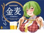 ascot beer between_breasts blush brand_name_imitation breasts bust candle engrish green_hair heavy_breathing impossible_clothes impossible_clothing impossible_shirt kazami_yuuka large_breasts looking_at_viewer plaid plaid_vest pun ranguage red_eyes rope shirt short_hair smirk solo suntory taishi_(moriverine) touhou vest wavy_mouth youkai