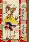 animal_ears brown_hair cat_ears cat_tail japanese_clothes katekyo_hitman_reborn katekyo_hitman_reborn! male multiple_tails sawada_tsunayoshi seigaiha short_hair solo tail unmoving_pattern yamimomo