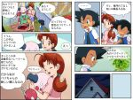 comic hanako_(pokemon) hug left-to-right_manga milf mr._mime no_hat no_headwear pokemon pokemon_(anime) satoshi_(pokemon) satoshi_(pokemon)_(classic) soara translated translation_request