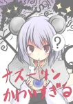 ? animal_ears blush jeweled_pagoda kaenbyou_rin looking_at_viewer mouse mouse_ears nazrin shichinose touhou