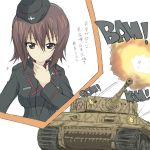 1girl core_(mayomayo) girls_und_panzer hat military military_uniform military_vehicle nishizumi_maho peaked_cap solo tank throat_mike tiger_(tank) uniform vehicle