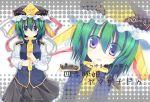 green_hair hat kujou_mikuru pleated_skirt purple_eyes rod_of_remorse shikieiki_yamaxanadu short_hair skirt smile solo touhou translated translation_request violet_eyes