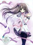 dengeki_moeou hair_bobbles hair_ornament highres mitha oretachi_ni_tsubasa_wa_nai pantyhose school_uniform watarai_asuka wings