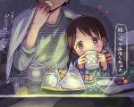 1boy 1girl blush blush_stickers brown_eyes brown_hair child cup eating food glowing heart ichigo_mashimaro itou_chika kurenai_no_buta mug open_mouth potato_chips short_hair translated translation_request walkalone