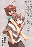 accelerator ahoge albino barefoot blush bow brown_eyes brown_hair choker hair_bow hair_ribbon happy harumi_chihiro last_order open_mouth piggyback polka_dot polka_dot_ribbon red_eyes ribbon shirt smile striped striped_shirt to_aru_majutsu_no_index translated translation_request white_hair