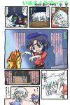comic dog_ears dog_tail fire hat hong_meiling inu_sakuya izayoi_sakuya jiangshi kasaneko kemonomimi_mode minecraft miyako_yoshika ofuda outstretched_arms remilia_scarlet tail touhou translated translation_request zombie zombie_(minecraft) zombie_pose
