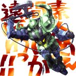 80s axe cable crossover gouf gundam highres igunuk japanese mecha mobile_suit_gundam oldschool original realistic spikes translation_request weapon zaku zaku_i zaku_ii zeon