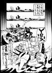 bare_shoulders bismarck_(kantai_collection) chibi comic commentary crossed_legs crown explosion i-class_destroyer kantai_collection kongou_(kantai_collection) long_hair mini_crown monochrome ocean one_eye_closed ru-class_battleship sakazaki_freddy sitting sweat ta-class_battleship telescope translation_request warspite_(kantai_collection)