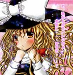 bad_id blonde_hair blush braid confession embarrassed hat highres kirisame_marisa pov touhou translated translation_request wavy_hair witch_hat yellow_eyes