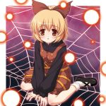 blonde_hair bow brown_eyes danmaku hair_bow kurodani_yamame short_hair sitting spider_web touhou v_arms wariza yamasan