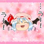 blush confession nagatsuki_souma no_humans pov remilia_scarlet touhou translated wings yukkuri_shiteitte_ne