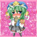 blush confession fushinsya_ikue green_hair ikue_fuuji pov rod_of_remorse shikieiki_yamaxanadu thighhighs touhou translated translation_request tsundere valentine wall_of_text