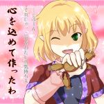 blonde_hair confession doll empty_eyes fang green_eyes highres mizuhashi_parsee nail pointy_ears pov rejection short_hair touhou translated translation_request voodoo_doll waraningyou wink