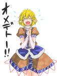 blonde_hair happy_tears highres mizuhashi_parsee pointy_ears short_hair smile tears touhou translated