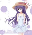 1girl absurdres black_hair dress gokou_ruri hat highres long_hair natsunokanata ore_no_imouto_ga_konna_ni_kawaii_wake_ga_nai solo sun_hat violet_eyes