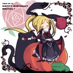 2010 birthday blazblue blonde_hair bow cat character_name closed_eyes creature cup dated dress drinking eyes_closed flower frills frog george_xiii gii hair_ribbon happy_birthday long_hair nago pink_rose plate pumpkin rachel_alucard ribbon rose ruffles teacup twintails uzukinoko wings
