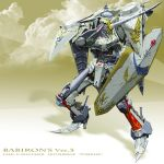 cloud five_star_stories highres igunuk led_mirage led_mirage_babirons mecha mortar_headd oldschool realistic science_fiction shield sword weapon