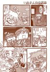 animal_ears blush closed_eyes comic covering_mouth crossover dog_ears dog_tail eating eyes_closed ghast hat hong_meiling izayoi_sakuya kasaneko kicking minecraft monochrome multiple_girls remilia_scarlet saigyouji_yuyuko tail the_nether touhou translated translation_request yukkuri_shiteitte_ne