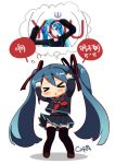 blue_hair blush boots chibi chinese hatsune_miku mikumikudance neko_sakana skirt thigh-highs thigh_boots thighhighs twintails vocaloid vocaloid_(lat-type_ver) zettai_ryouiki