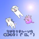 hamo_(dog) lens_flare minami_(artist) the_thing_not_quite_sure_what_it_is translated vocaloid yowaneko