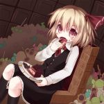 ascot blonde_hair blush bow cake candy chocolate_cake dress eating fang food hair_ribbon open_mouth razy_(skuroko) red_eyes ribbon rumia short_hair side_ponytail sitting solo the_embodiment_of_scarlet_devil touhou youkai