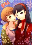 amagi_yukiko ascot black_hair brown_eyes brown_hair casual collarbone hairband jewelry lips long_hair looking_at_viewer multiple_girls neckerchief necklace open_clothes open_shirt persona persona_4 purple_eyes satonaka_chie scarf shirt short_hair violet_eyes y-chan