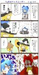 bow broom cirno clown comic cosplay hakurei_reimu hat highres kirisame_marisa macintosh mcdonald's moriya_suwako nekomura_otako red_hair redhead ronald_mcdonald ronald_mcdonald_(cosplay) sweat touhou translated translation_request