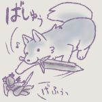 dark_souls fukuwan great_grey_wolf_sif lowres musical_note sword weapon wolf