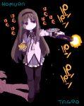 akemi_homura eating food food_on_face gun hairband hamburger highres homu long_hair magical_girl mahou_shoujo_madoka_magica pantyhose tagro weapon
