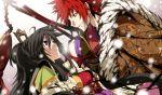 g_yuusuke game_cg kajiri_kamui_kagura tagme