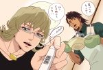 barnaby_brooks_jr blonde_hair brown_eyes brown_hair check_translation facial_hair glasses green_eyes jewelry kaburagi_t_kotetsu looking_at_viewer male mittens multiple_boys necklace pov short_hair stubble t-shirt thermometer tiger_&_bunny translated vest waistcoat wakabagaoka