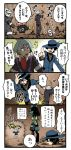 aggron aron blue_eyes blue_hair claydol comic formal gen_(pokemon) hat hide_and_seek hole jewelry lucario multiple_boys open_mouth pickaxe pokemon pokemon_(game) pokemon_diamond_and_pearl pokemon_dppt pokemon_platinum pokemon_rse pokemon_ruby_and_sapphire ring short_hair silver_hair translated translation_request tsukito_(leaf_moon82) tsuwabuki_daigo