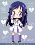 1girl blue_eyes blue_hair braid chibi copyright_name dokidoki!_precure glasses heart hishikawa_rikka hiyopuko long_hair precure school_uniform solo standing