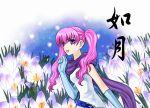 elbow_gloves fire_emblem fire_emblem:_rekka_no_ken fire_emblem_blazing_sword flower gloves long_hair open_mouth pink_hair purple_eyes scarf serra twintails violet_eyes