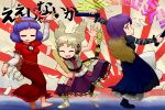 3girls closed_eyes dancing dress earmuffs flag gradient_hair hair_ornament hijiri_byakuren long_hair mirror multicolored_hair multiple_girls ninniku_(ninnniku105) open_mouth rising_sun ritual_baton short_hair skirt sleeveless sorcerer's_sutra_scroll touhou toyosatomimi_no_miko yasaka_kanako yellow_eyes