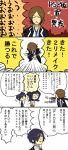arisato_minato comic en0ugh-0 persona persona_2 persona_3 persona_3_portable school_uniform suou_tatsuya translated translation_request