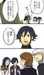 arisato_minato comic en0ugh-0 narukami_yuu persona persona_1 persona_2 persona_3 persona_3_portable persona_4 school_uniform suou_tatsuya toudou_naoya translated translation_request