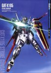 absurdres aile_strike_gundam beam_rifle gun gundam gundam_seed highres mecha no_humans official_art scan shield sky strike_gundam weapon