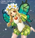 bad_id blonde_hair braid butterfly_wings character_name flower hair_flower hair_ornament long_hair mercedes odin_sphere pointy_ears puffy_sleeves red_eyes solo star title_drop twin_braids wings yuuon_kukku yuuoto_kukku