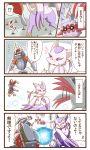 4koma bisharp comic forretress mienshao no_humans pokemon pokemon_(creature) pokemon_(game) skarmory sougetsu_(yosinoya35) translation_request