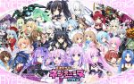 character_request falcom_(hyperdimension_neptunia_mk2) group hyperdimension_neptunia_mk2 nepgear neptune_(choujigen_game_neptune) tagme_(character) tsunako yuni_(hyperdimension_neptunia_mk2)