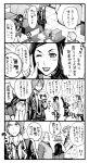 amano_maya comic kurosu_jun lisa_silverman mishina_eikichi monochrome persona persona_2 persona_4 school_uniform smile suou_katsuya suou_tatsuya translated translation_request tsukito_(leaf_moon82)
