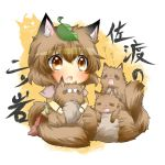 :3 animal animal_ears blush brown_eyes chibi fang futatsuiwa_mamizou glasses glasses_removed leaf leaf_on_head pince-nez raccoon raccoon_ears raccoon_tail rebecca_(keinelove) rebecca_(naononakukoroni) solo tail tanuki touhou translated young