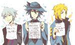 black_hair blonde_hair blue_eyes denji_(pokemon) gen_(pokemon) grin hat lucario male multiple_boys paper poayuk poayuki pokemon pokemon_(game) pokemon_dppt pokemon_rse silver_hair smile translated tsuwabuki_daigo yuki_(c39)
