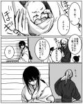 black_hair child comic couple family himura_kenshin japanese_clothes kimu_(risatoko) long_hair monochrome ponytail rurouni_kenshin tears translation_request yukishiro_tomoe