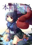 1girl blue_eyes blue_hair blurry cover cover_page depth_of_field doujin_cover flower heterochromia hydrangea karakasa_obake kneeling mikkii red_eyes short_hair solo tatara_kogasa tongue touhou translation_request umbrella water