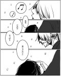 blood closed_eyes comic eyes_closed himura_kenshin japanese_clothes kimu_(risatoko) long_hair monochrome musical_note ponytail rurouni_kenshin scar snowing spoilers translated translation_request yukishiro_tomoe