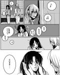 blush closed_eyes comic couple eyes_closed himura_kenshin japanese_clothes kamiya_kaoru kimu_(risatoko) laughing long_hair monochrome musical_note rurouni_kenshin scar smile translated translation_request