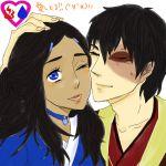 avatar:_the_last_airbender avatar_the_last_airbender blush closed_eyes couple eyes_closed katara nickelodeon scar smile zuko